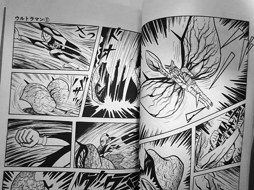 楳図ウルトラマン-羽バルタン星人