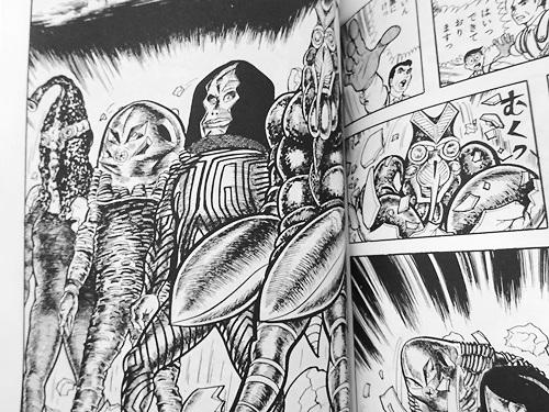 楳図ウルトラマン-1