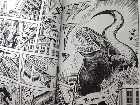 楳図ウルトラマン-ガヴァドン