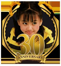 キョンシーシリーズ30周年