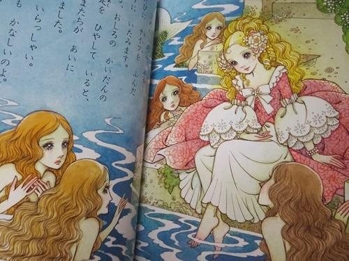 高橋真琴-人魚姫-2