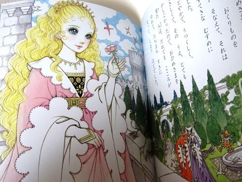 高橋真琴-眠り姫-1