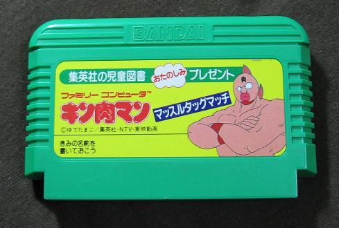 ゴールドカートリッジ-キン肉マン-緑カセット