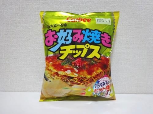 お好み焼きチップス-復刻版