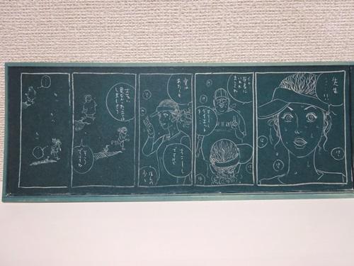 スラムダンク-あれから10日後-黒板カード-彩子&安西先生