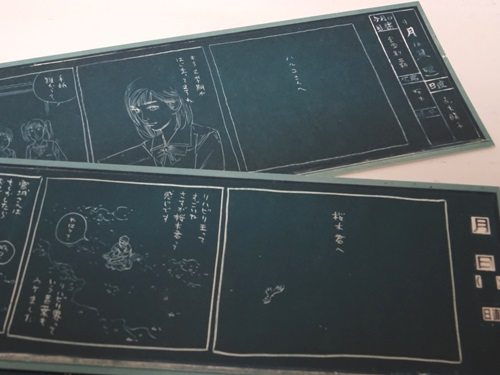 スラムダンク-あれから10日後-黒板カード-晴子&花道