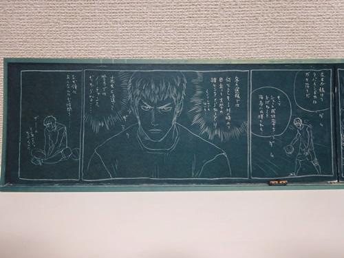 スラムダンク-あれから10日後-黒板カード-三井
