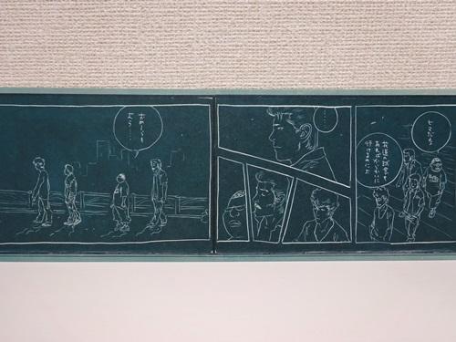 スラムダンク-あれから10日後-黒板カード-桜木軍団