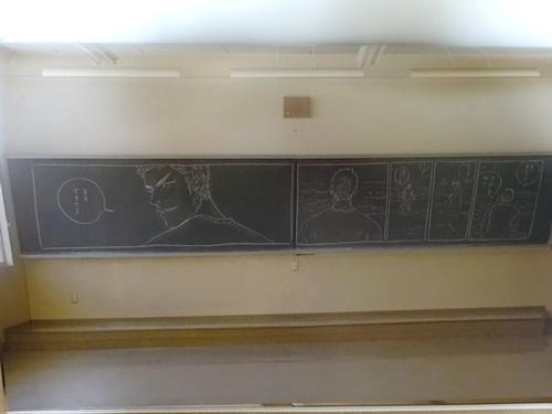 スラムダンク-あれから10日後-完全版-教室