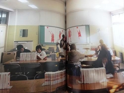 スラムダンク・ファイナル-読書室
