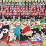 ブラックジャック-全25巻初版