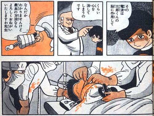 ブラック・ジャック-快楽の座-手術