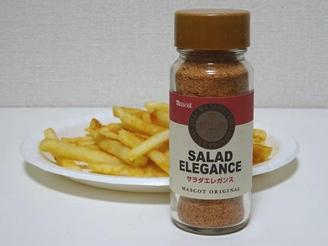 サラダエレガンス