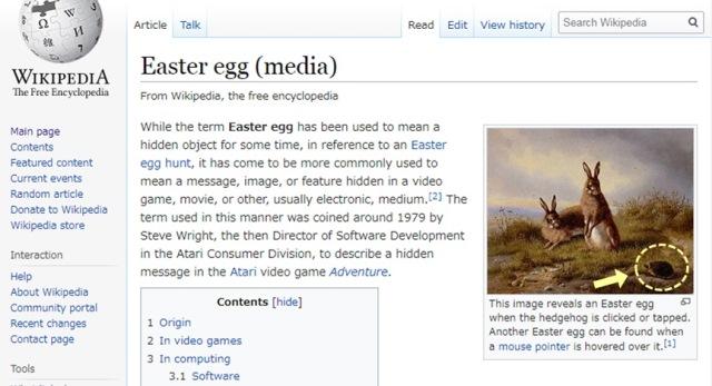 イースターエッグ-wikipedia