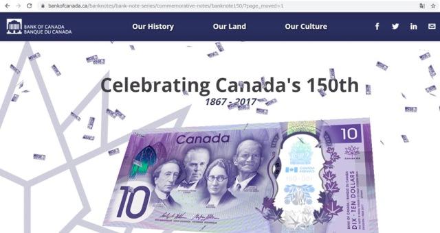 イースターエッグ-コナミコマンド-カナダ銀行